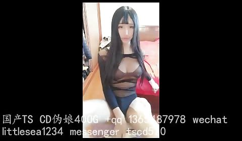 sex chinese shemale qing er masturbation